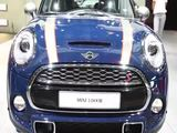 Mini Seven Cooper S Exterior Design in Trailer